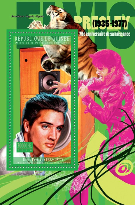 75th Anniversary of Elvis Presley - Issue of Guinée postage stamps