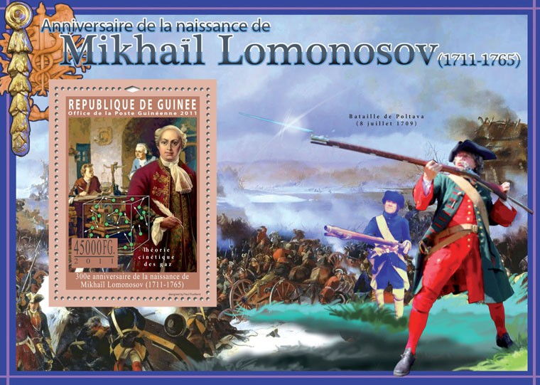 300th Anniversary of Birth of Mikhail Lomonosov (1711-1765 ). - Issue of Guinée postage stamps