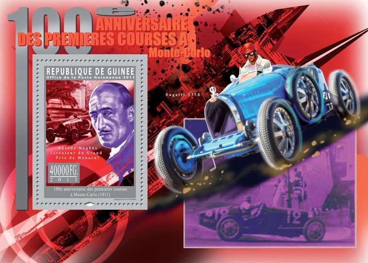100th Anniversary of the First Race in Monte Carlo (1911). - Issue of Guinée postage stamps