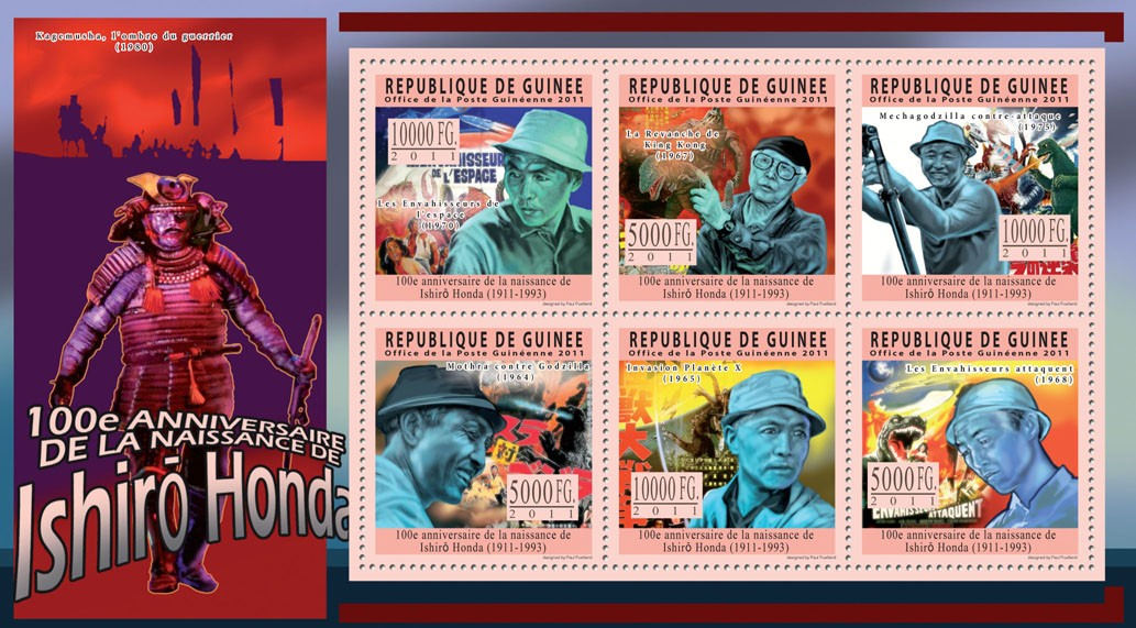 100th Anniversary of Ichiro Honda (1911 - 1993). - Issue of Guinée postage stamps