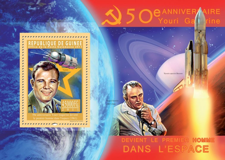 50th Anniversary of the First Man in Space (1961), Y.Gagarin . - Issue of Guinée postage stamps