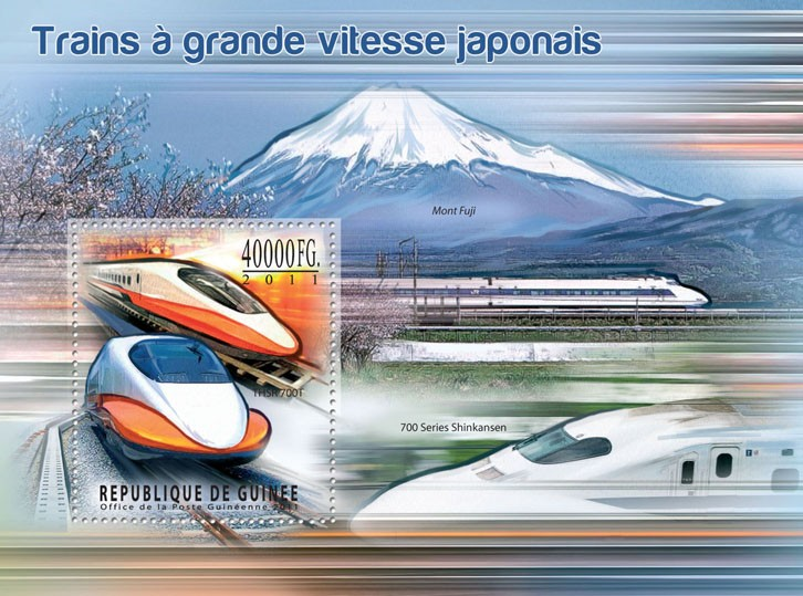 Japanese Speed Trains. - Issue of Guinée postage stamps