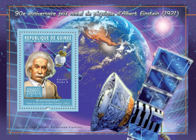 90th Anniversary of Nobel Prix for Albert Einstein, (1921) - Issue of Guinée postage stamps