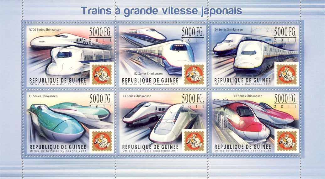 Japanese Speed Trains,  Philanippon 2011. - Issue of Guinée postage stamps