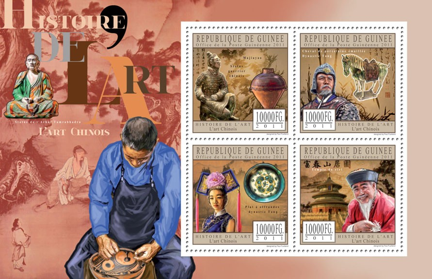 Chinese Art. - Issue of Guinée postage stamps