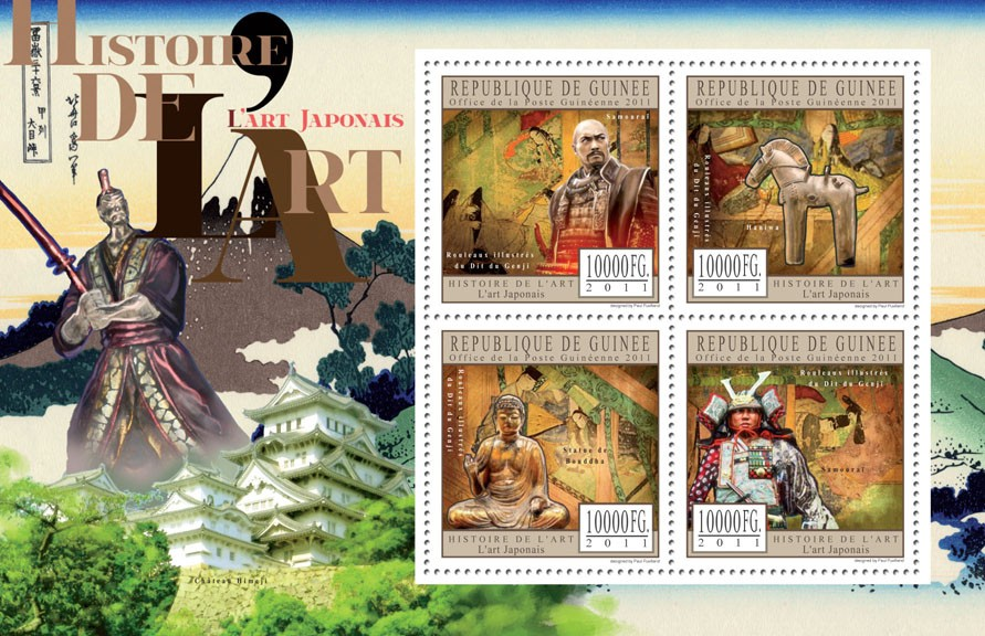 Japanese Art. - Issue of Guinée postage stamps