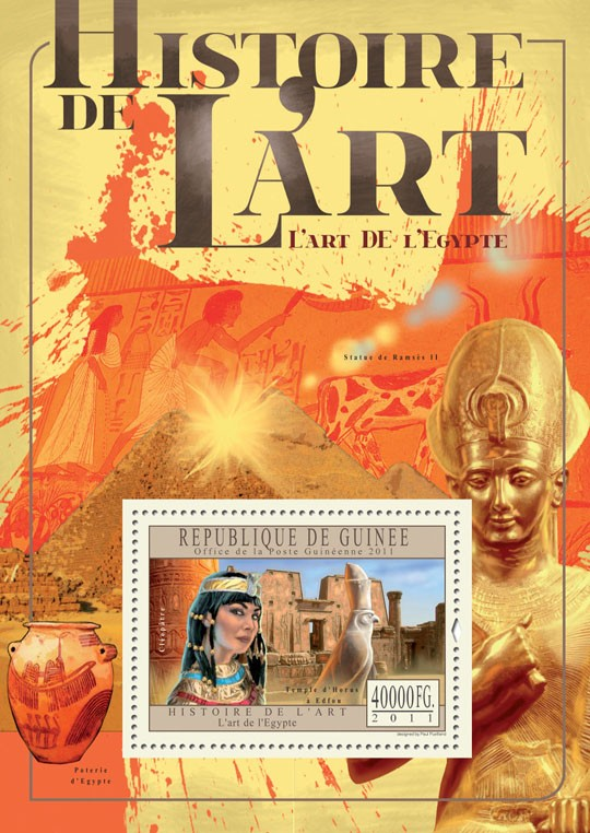 Art of Egypt. - Issue of Guinée postage stamps