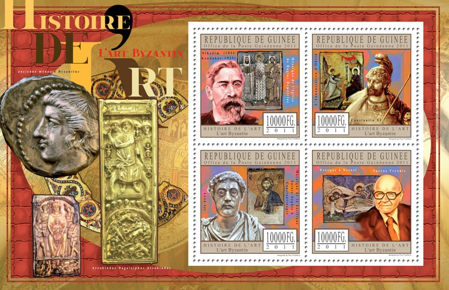 Byzantine Art. - Issue of Guinée postage stamps