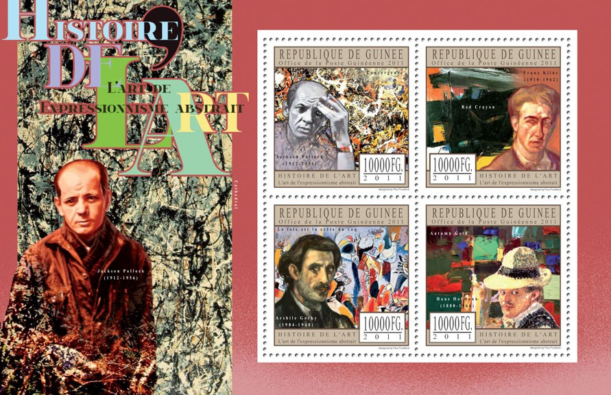 Art Abstrait Expressionism. - Issue of Guinée postage stamps