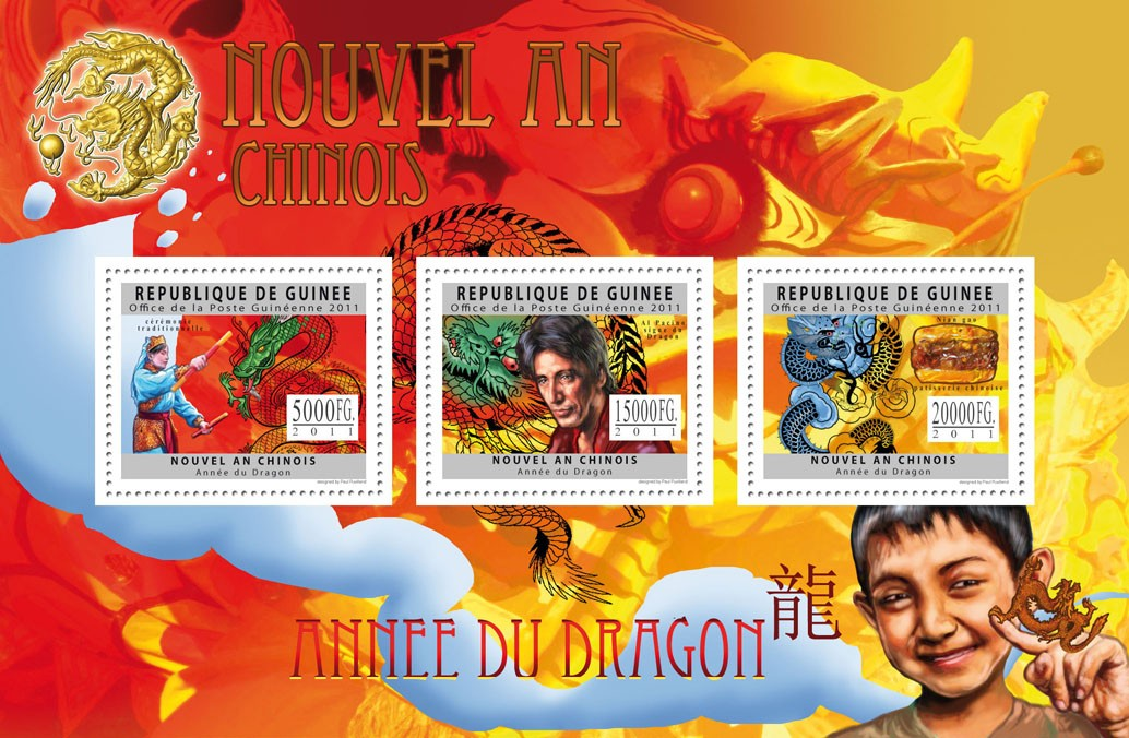 Chinese New Year - Year of Dragon. - Issue of Guinée postage stamps
