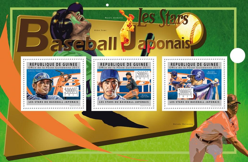Stars Baseball Japonais, (Ichiro Suzuki, Kosuke Fukudome). - Issue of Guinée postage stamps