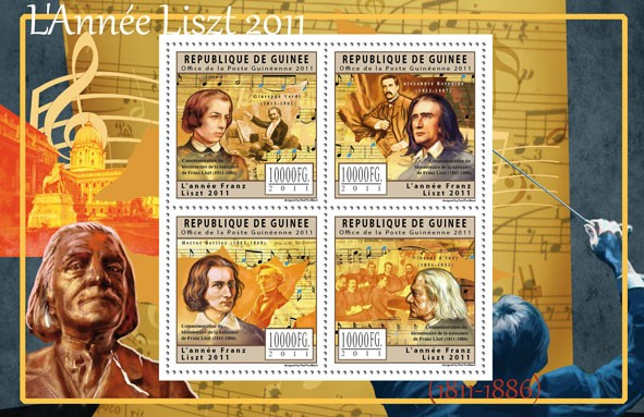 Year of Franz List, (1811-1886). - Issue of Guinée postage stamps