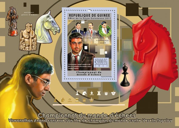 World Chess Championship, (V.Anand & V.Topalov). - Issue of Guinée postage stamps