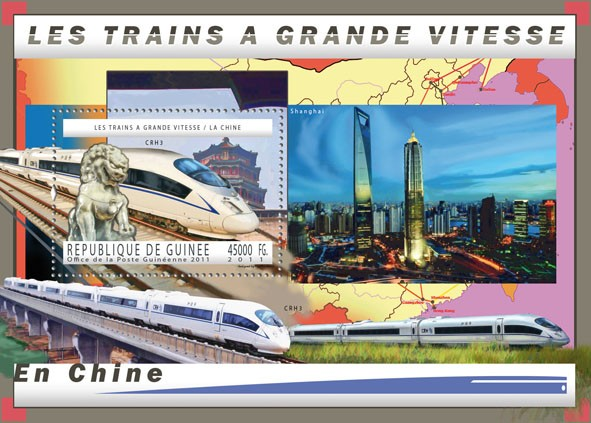 Chinese Trains, (CRH3). - Issue of Guinée postage stamps