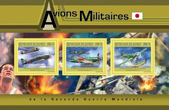 Japanese Military Aircrafts, (Kawasaaki Ki-100, Mitsubishi A7M/Ki-51). - Issue of Guinée postage stamps