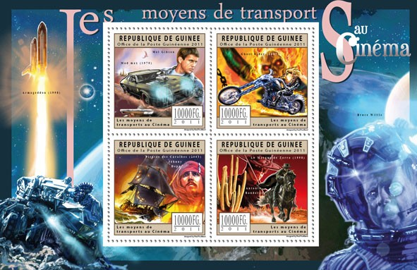 Transport in Cinema. - Issue of Guinée postage stamps