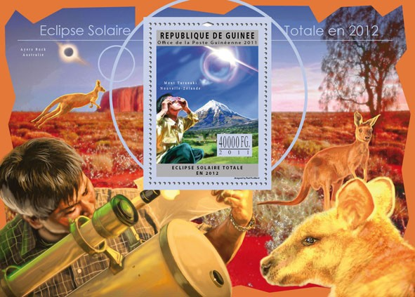 Solar Eclipse 2012. - Issue of Guinée postage stamps