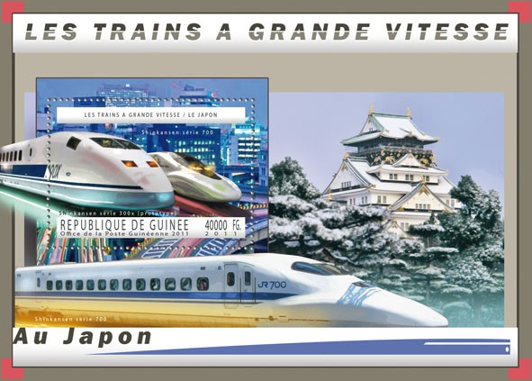 Japanese High-Speed Trains, (Shinkansen 700). - Issue of Guinée postage stamps