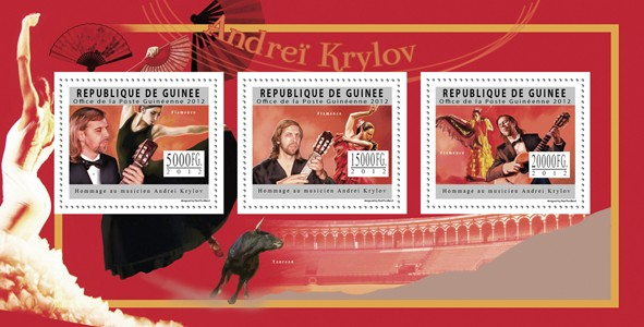 Andrey Krylov, (Flamenco). - Issue of Guinée postage stamps