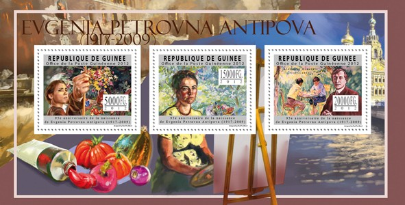 Evgenia Petrova Antipova, (1917-2009). - Issue of Guinée postage stamps