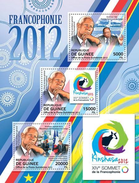Francophonie 2012, (Abdou Diouf, Kinshasa 1960, Nicolas Sarkozy, Joseph Kabila). - Issue of Guinée postage stamps