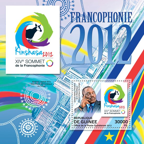 Francophonie 2012, (Joseph Kabila). - Issue of Guinée postage stamps