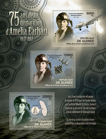 75th anniversary of the disappearance of Amelia Earhart, (1937-2012), (Earhart Lighthouse). - Issue of Guinée postage stamps