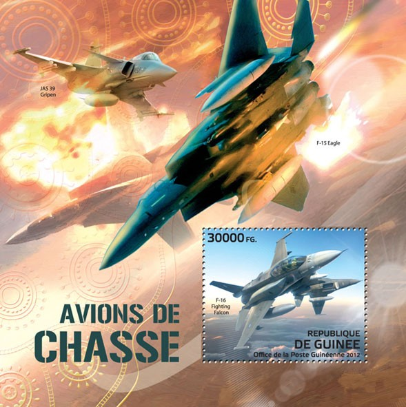 Fighter aircrafts, (F-16 Fighting Falcon). - Issue of Guinée postage stamps