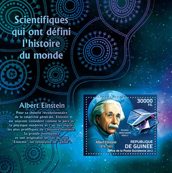 Scientists (Albert Einstein) - Issue of Guinée postage stamps