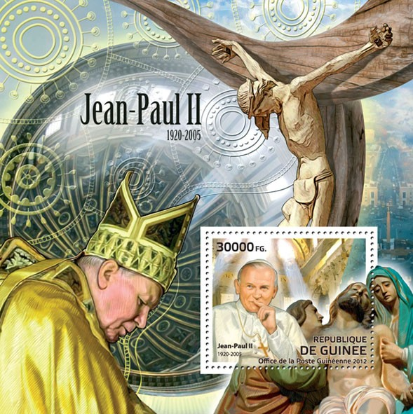 Pope John Paul II (1920-2005) - Issue of Guinée postage stamps