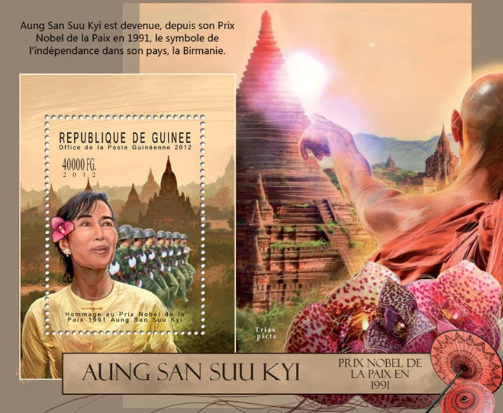 Aung San Suu Kyi - Issue of Guinée postage stamps