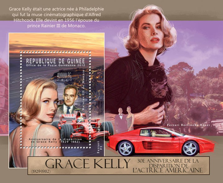 Grace Kelly, (1929-1982), (Prince of Monaco Rainer III). - Issue of Guinée postage stamps