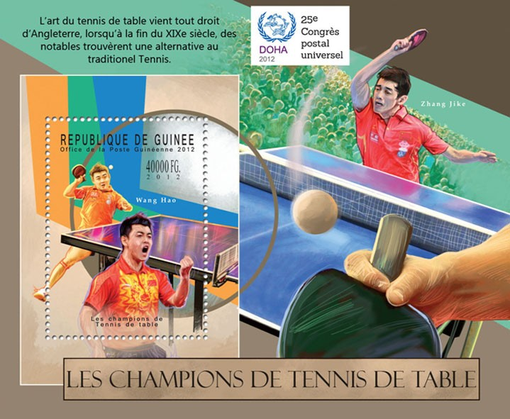Table Tennis, (Wang Hao). - Issue of Guinée postage stamps