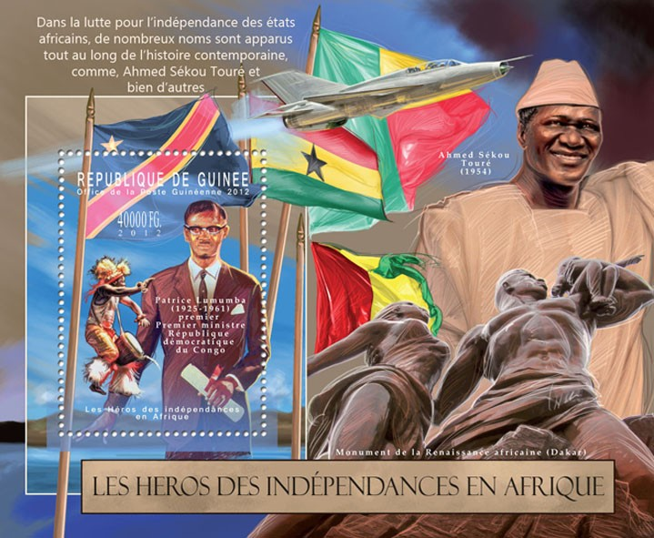 Heroes of African Independences, (Patrice Lumumba 1925-1961). - Issue of Guinée postage stamps