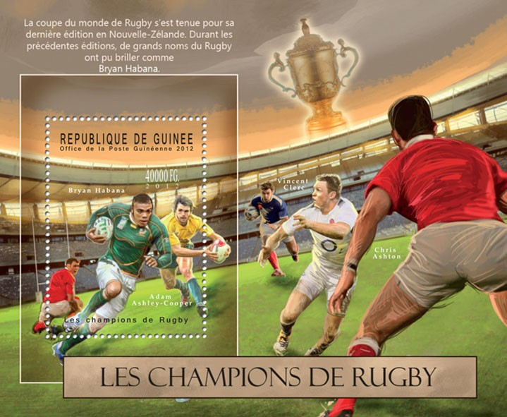 Rugby, (Bryan Habana, Adam Ashley-Cooper). - Issue of Guinée postage stamps