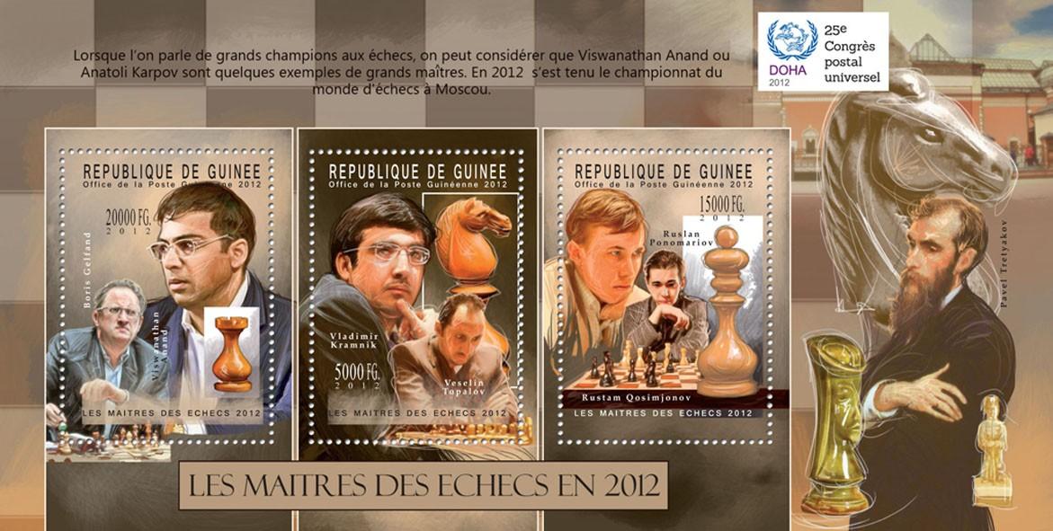 Chess 2012, (Boris Gelfand, Viswanathan Anand, Vladimir Kramnik, Veselin Topalov, Ruslan Ponomariov, Rustam Qosimjonov). - Issue of Guinée postage stamps