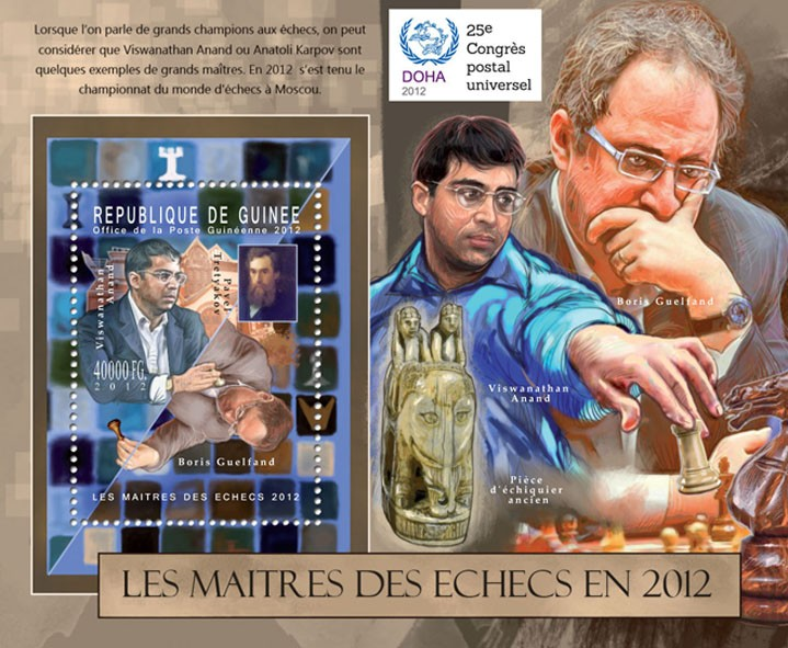 Chess 2012, (Boris Gelfand, Viswanathan Anand, Pavel Tretyakov). - Issue of Guinée postage stamps