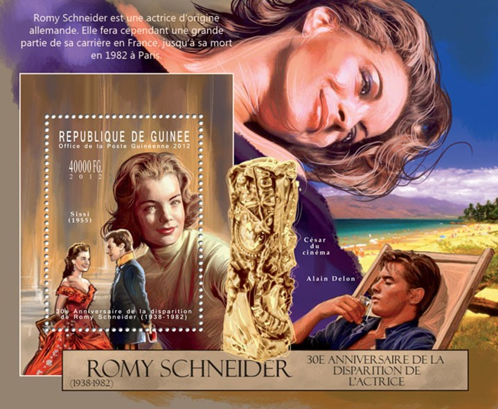 Romy Schneider, (1938-1982), (Sissi 1955). - Issue of Guinée postage stamps
