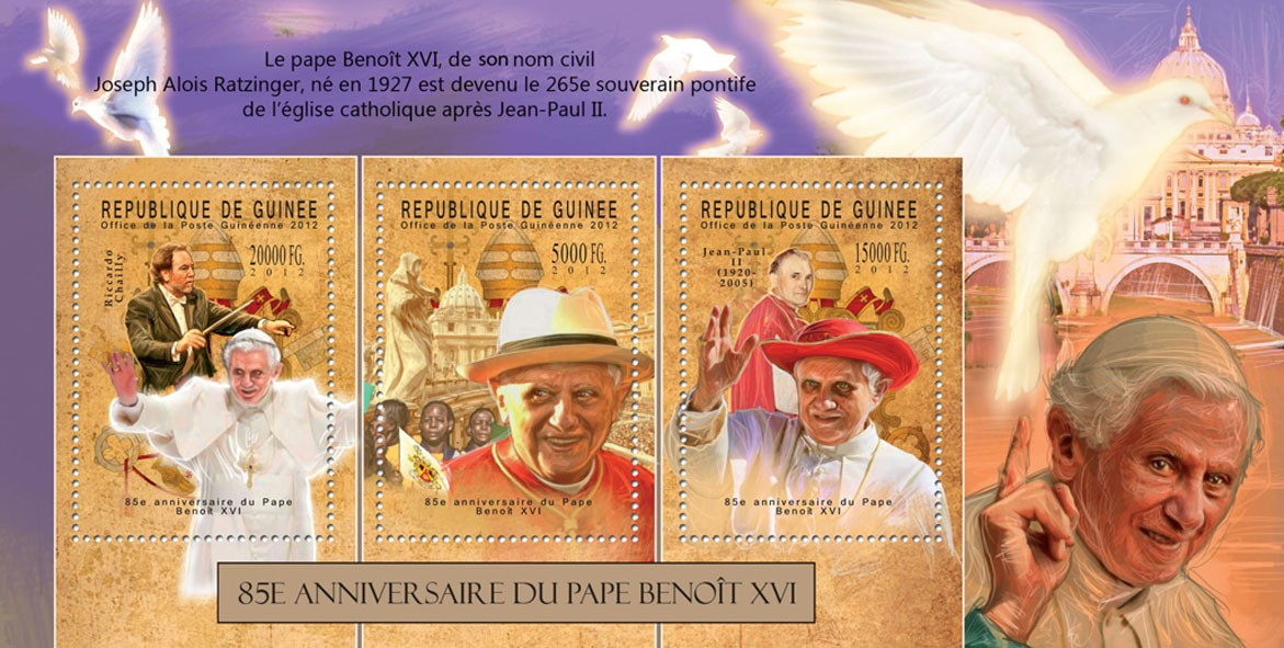 Pope Benedict XVI, (85th anniversary). - Issue of Guinée postage stamps