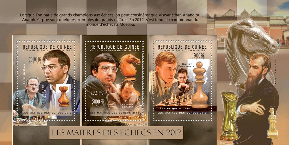 The Master of chess in 2012, (B. Gelfand, V. Anand, V. Kramnik). - Issue of Guinée postage stamps