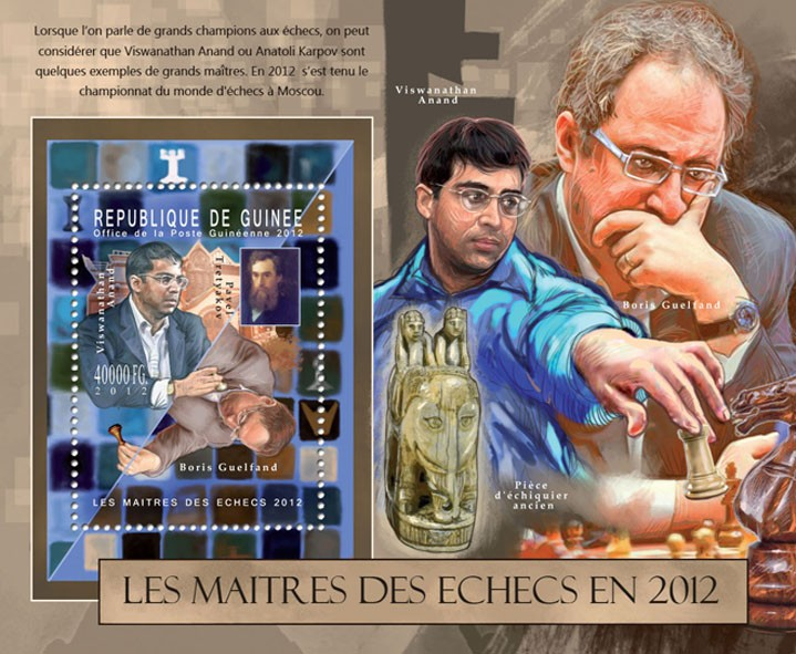 The Master of chess in 2012, (V. Anand, B. Gelfand). - Issue of Guinée postage stamps