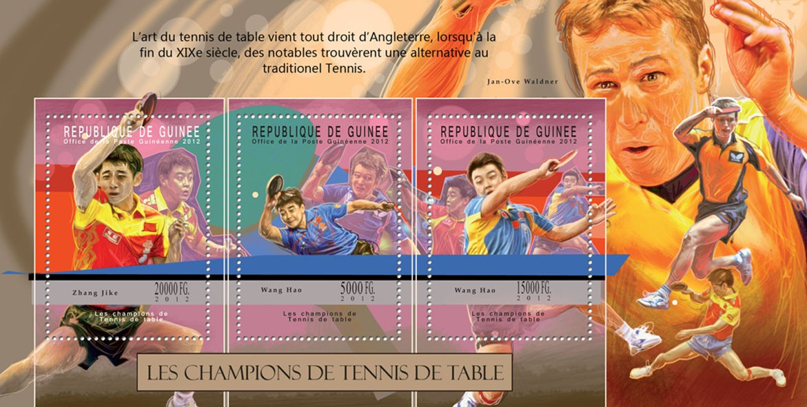Table Tennis, (Zhang Jike, Wang Hao). - Issue of Guinée postage stamps