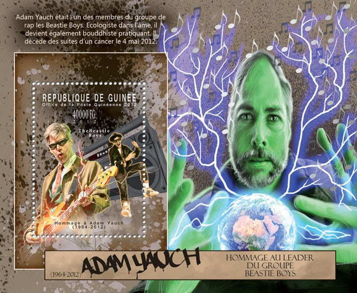 Adam Yauch, (1964-2012). - Issue of Guinée postage stamps