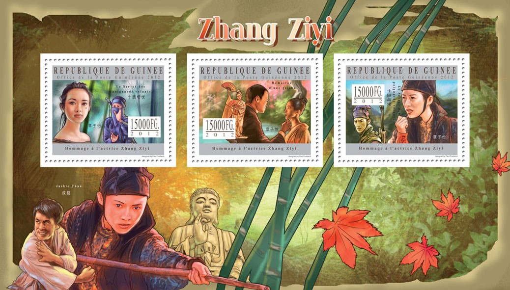Zhang Ziyi - Issue of Guinée postage stamps