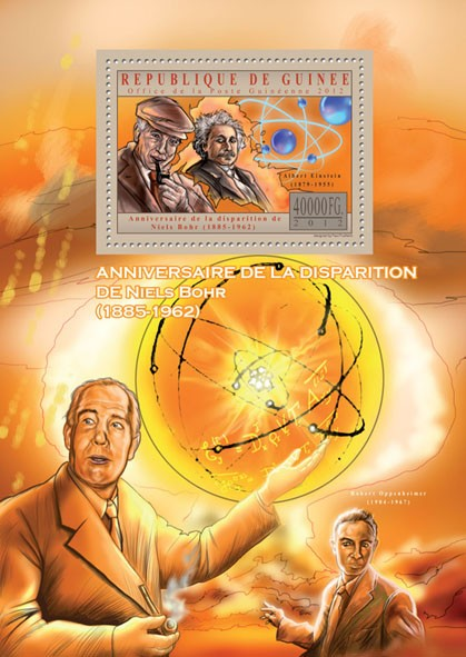 Niels Bohr, (Albert Einstein) - Issue of Guinée postage stamps