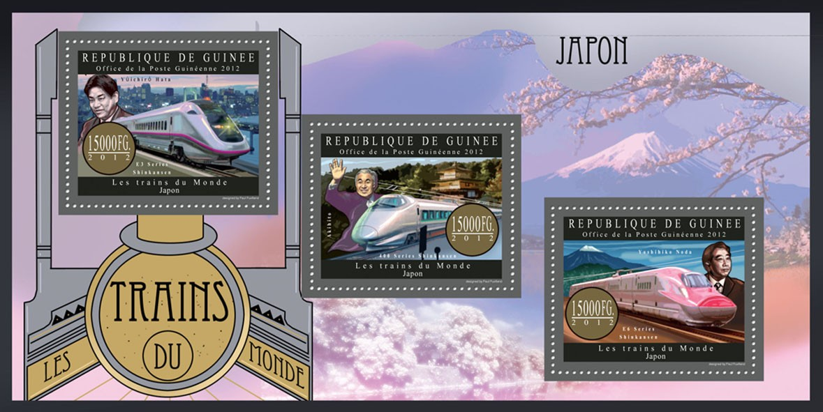 Trains Japonaise - Issue of Guinée postage stamps