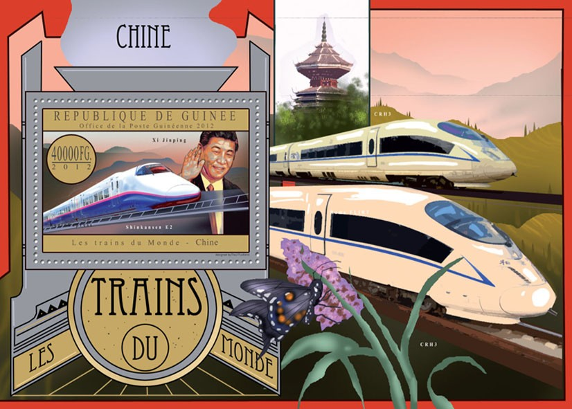 Trains  of China - Issue of Guinée postage stamps