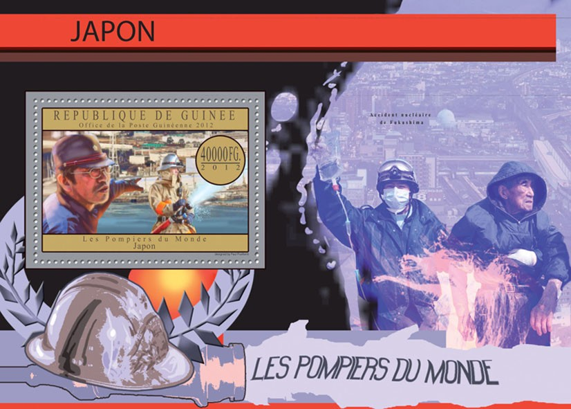 Fire brigade of Japan - Issue of Guinée postage stamps