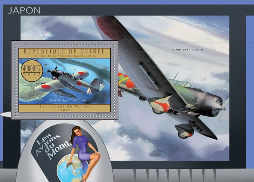 Plane of Japan - Issue of Guinée postage stamps