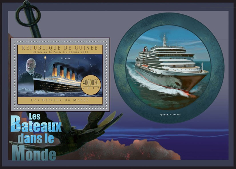 Ships of the World - II - Issue of Guinée postage stamps
